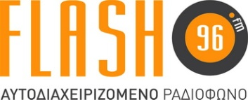 flash96